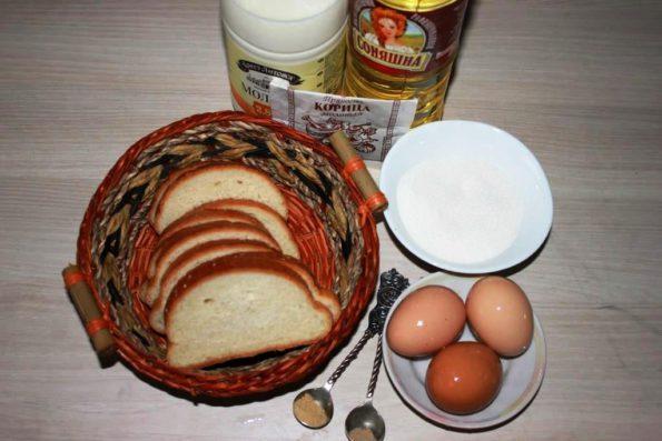 Сладкие французские гренки, завтрак вкусно и дешево